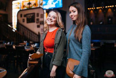 Рита Дакота, 20 ноября 2019 - Ресторан «Максимилианс» Челябинск - 19