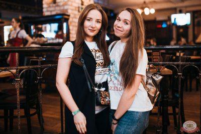 Рита Дакота, 20 ноября 2019 - Ресторан «Максимилианс» Челябинск - 20