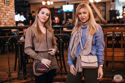 Рита Дакота, 20 ноября 2019 - Ресторан «Максимилианс» Челябинск - 21