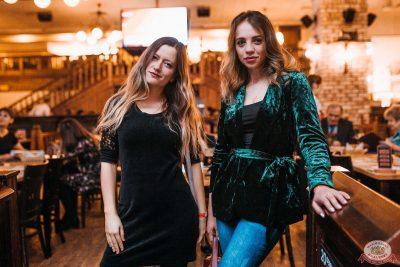Рита Дакота, 20 ноября 2019 - Ресторан «Максимилианс» Челябинск - 23