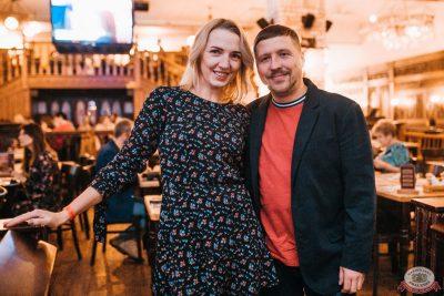 Рита Дакота, 20 ноября 2019 - Ресторан «Максимилианс» Челябинск - 24