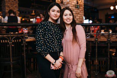 Рита Дакота, 20 ноября 2019 - Ресторан «Максимилианс» Челябинск - 25