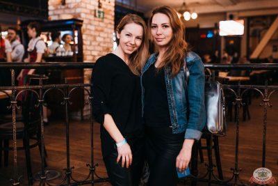 Рита Дакота, 20 ноября 2019 - Ресторан «Максимилианс» Челябинск - 26