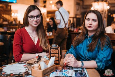 Рита Дакота, 20 ноября 2019 - Ресторан «Максимилианс» Челябинск - 44
