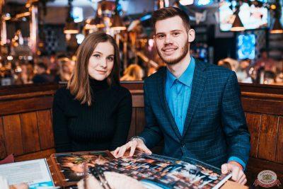 Рита Дакота, 20 ноября 2019 - Ресторан «Максимилианс» Челябинск - 45