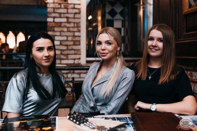 Рита Дакота, 20 ноября 2019 - Ресторан «Максимилианс» Челябинск - 49