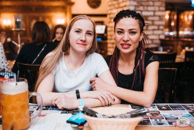 Рита Дакота, 20 ноября 2019 - Ресторан «Максимилианс» Челябинск - 50