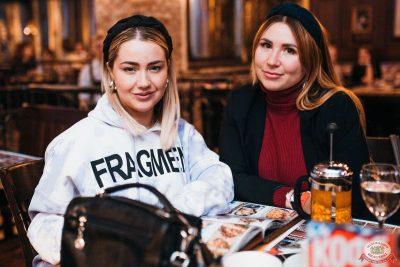 Рита Дакота, 20 ноября 2019 - Ресторан «Максимилианс» Челябинск - 51