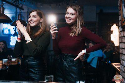 Рита Дакота, 20 ноября 2019 - Ресторан «Максимилианс» Челябинск - 52