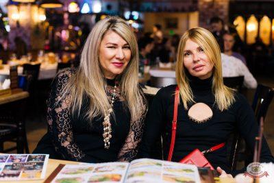 ВИА «Волга-Волга», 22 ноября 2019 - Ресторан «Максимилианс» Челябинск - 18