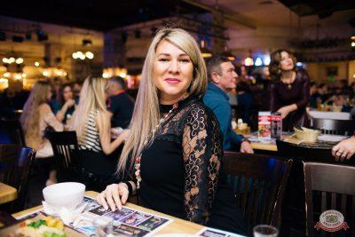 ВИА «Волга-Волга», 22 ноября 2019 - Ресторан «Максимилианс» Челябинск - 2