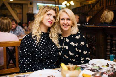 ВИА «Волга-Волга», 22 ноября 2019 - Ресторан «Максимилианс» Челябинск - 23
