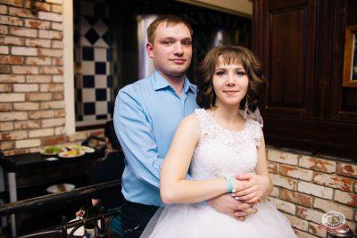 ВИА «Волга-Волга», 22 ноября 2019 - Ресторан «Максимилианс» Челябинск - 24