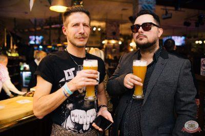 ВИА «Волга-Волга», 22 ноября 2019 - Ресторан «Максимилианс» Челябинск - 25