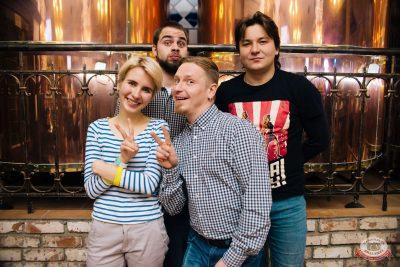 ВИА «Волга-Волга», 22 ноября 2019 - Ресторан «Максимилианс» Челябинск - 29