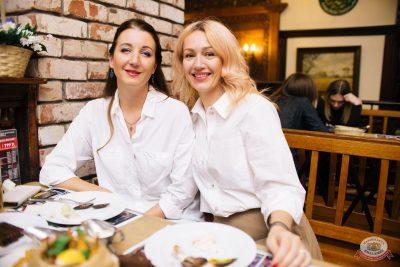 ВИА «Волга-Волга», 22 ноября 2019 - Ресторан «Максимилианс» Челябинск - 3