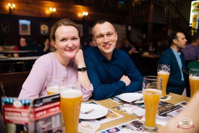 ВИА «Волга-Волга», 22 ноября 2019 - Ресторан «Максимилианс» Челябинск - 30