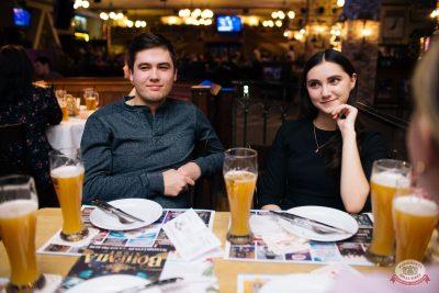 ВИА «Волга-Волга», 22 ноября 2019 - Ресторан «Максимилианс» Челябинск - 31