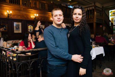 ВИА «Волга-Волга», 22 ноября 2019 - Ресторан «Максимилианс» Челябинск - 33