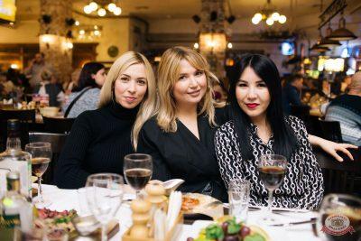 ВИА «Волга-Волга», 22 ноября 2019 - Ресторан «Максимилианс» Челябинск - 35