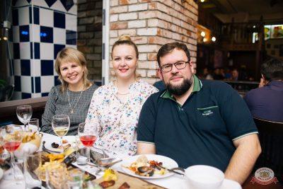 ВИА «Волга-Волга», 22 ноября 2019 - Ресторан «Максимилианс» Челябинск - 4