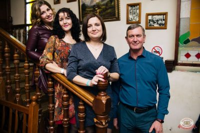 ВИА «Волга-Волга», 22 ноября 2019 - Ресторан «Максимилианс» Челябинск - 41
