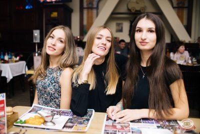 ВИА «Волга-Волга», 22 ноября 2019 - Ресторан «Максимилианс» Челябинск - 46