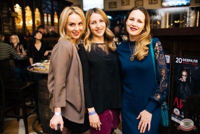 ВИА «Волга-Волга», 22 ноября 2019 - Ресторан «Максимилианс» Челябинск - 49