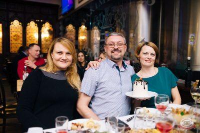 ВИА «Волга-Волга», 22 ноября 2019 - Ресторан «Максимилианс» Челябинск - 5
