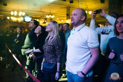 ВИА «Волга-Волга», 22 ноября 2019 - Ресторан «Максимилианс» Челябинск - 7