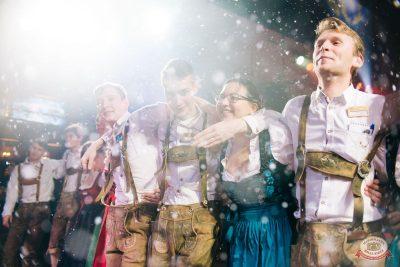ВИА «Волга-Волга», 22 ноября 2019 - Ресторан «Максимилианс» Челябинск - 8