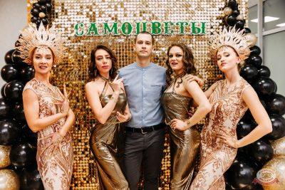 Самоцветы PARTY, 23 ноября 2019 - Ресторан «Максимилианс» Челябинск - 2