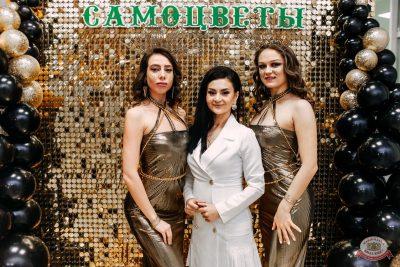 Самоцветы PARTY, 23 ноября 2019 - Ресторан «Максимилианс» Челябинск - 3