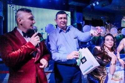 Самоцветы PARTY, 23 ноября 2019 - Ресторан «Максимилианс» Челябинск - 10