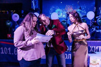 Самоцветы PARTY, 23 ноября 2019 - Ресторан «Максимилианс» Челябинск - 11