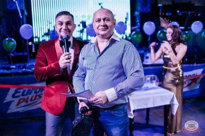 Самоцветы PARTY, 23 ноября 2019 - Ресторан «Максимилианс» Челябинск - 15