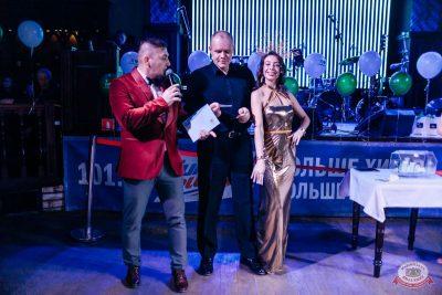 Самоцветы PARTY, 23 ноября 2019 - Ресторан «Максимилианс» Челябинск - 16