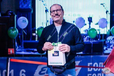 Самоцветы PARTY, 23 ноября 2019 - Ресторан «Максимилианс» Челябинск - 17