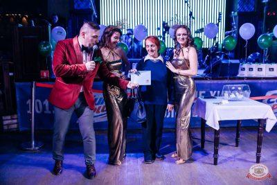 Самоцветы PARTY, 23 ноября 2019 - Ресторан «Максимилианс» Челябинск - 19