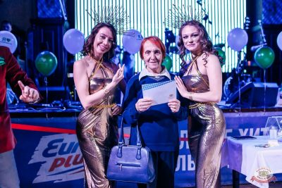 Самоцветы PARTY, 23 ноября 2019 - Ресторан «Максимилианс» Челябинск - 20