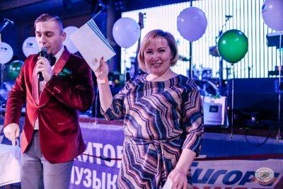 Самоцветы PARTY, 23 ноября 2019 - Ресторан «Максимилианс» Челябинск - 22