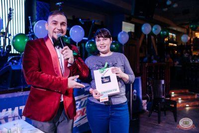 Самоцветы PARTY, 23 ноября 2019 - Ресторан «Максимилианс» Челябинск - 25