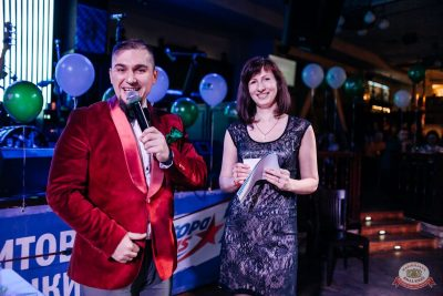 Самоцветы PARTY, 23 ноября 2019 - Ресторан «Максимилианс» Челябинск - 26