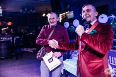 Самоцветы PARTY, 23 ноября 2019 - Ресторан «Максимилианс» Челябинск - 27