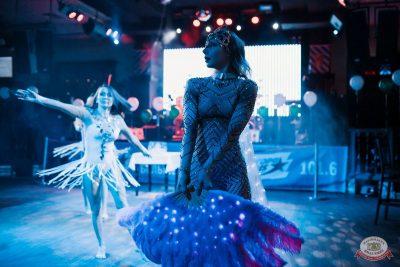 Самоцветы PARTY, 23 ноября 2019 - Ресторан «Максимилианс» Челябинск - 29