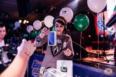 Самоцветы PARTY, 23 ноября 2019 - Ресторан «Максимилианс» Челябинск - 31