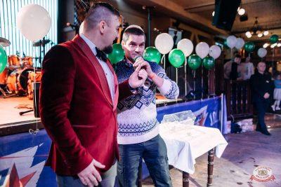 Самоцветы PARTY, 23 ноября 2019 - Ресторан «Максимилианс» Челябинск - 33