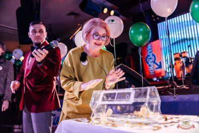 Самоцветы PARTY, 23 ноября 2019 - Ресторан «Максимилианс» Челябинск - 40