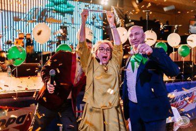 Самоцветы PARTY, 23 ноября 2019 - Ресторан «Максимилианс» Челябинск - 41