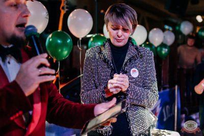 Самоцветы PARTY, 23 ноября 2019 - Ресторан «Максимилианс» Челябинск - 42